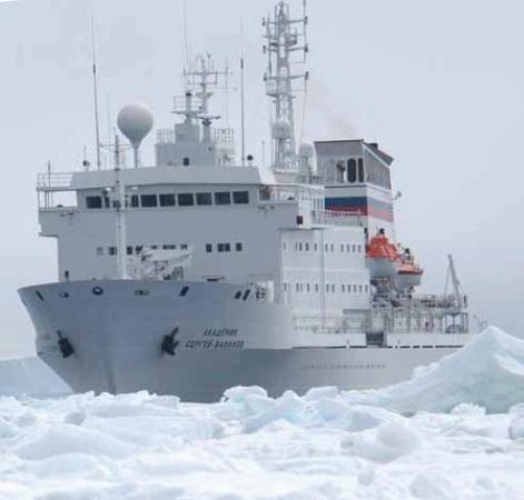 Akademik Sergey Vavilov Cruises Great Deals On Cruises