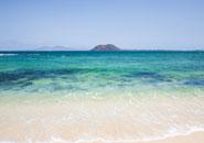 Last minute Lanzarote Holidays
