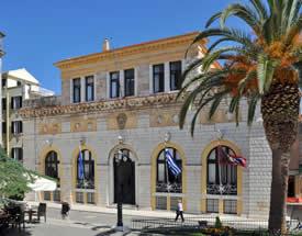 Corfu Town Hall