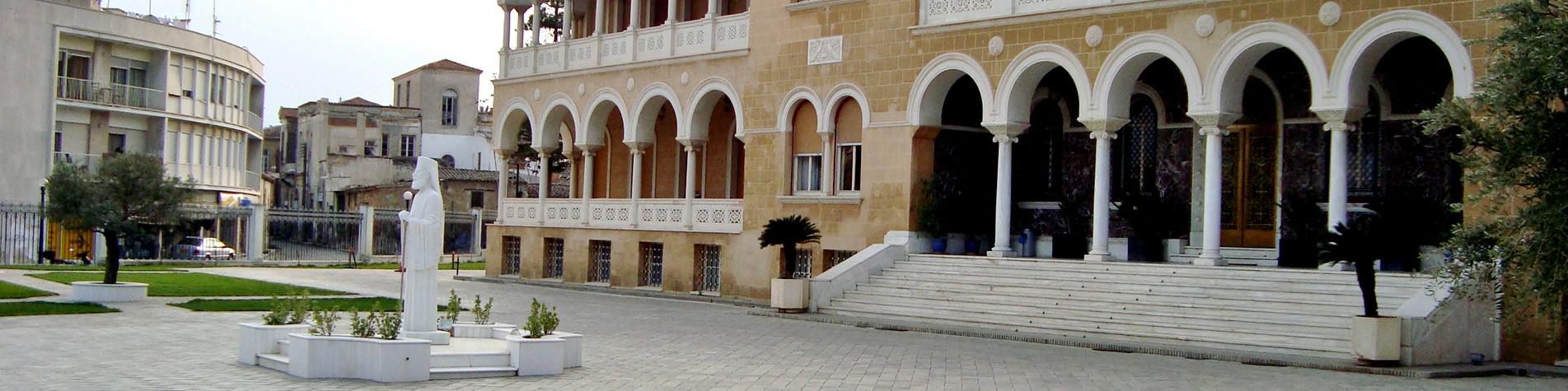 Nicosia Holidays with Cyplon Holidays