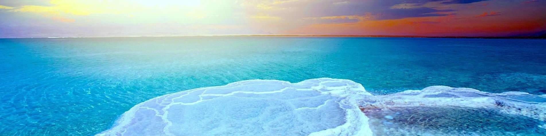 Dead Sea Holidays with Cyplon Holidays