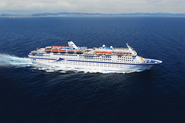 Use the form below to contact cruise Happy Gay travel