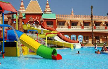 Aqua Blu Aquapark Sharm El Sheikh