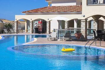 Club St George Resort