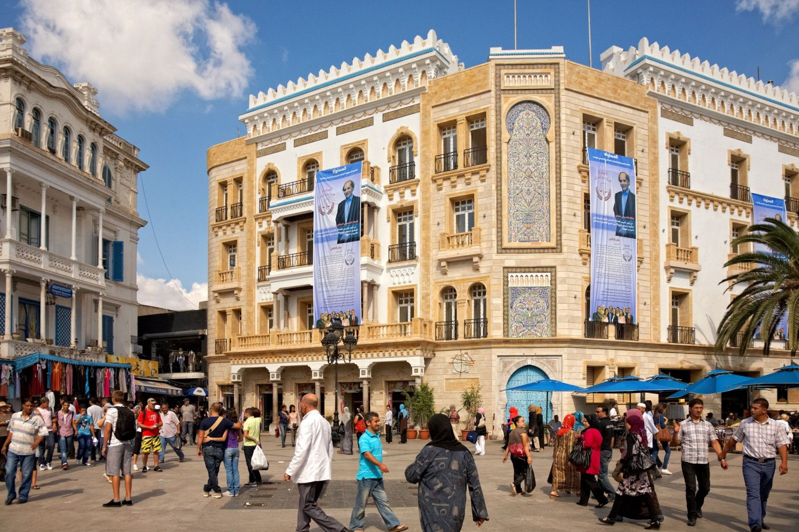 Hotels In Tunis City