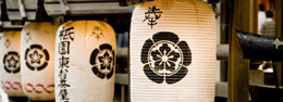 Ornamentos asiáticos
