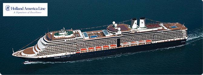 Holland America Cruise Line MS Nieuw Amsterdam