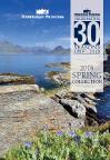 Hebridean Princess 2018 Spring Collection