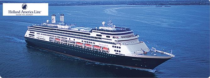 ms Prinsendam Cruise Deals