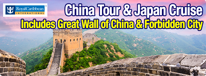 Ovation of the Seas with China land tour - Aug 2018